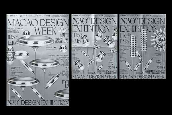 MACAO DESIGN WEEK 2020 | Poster