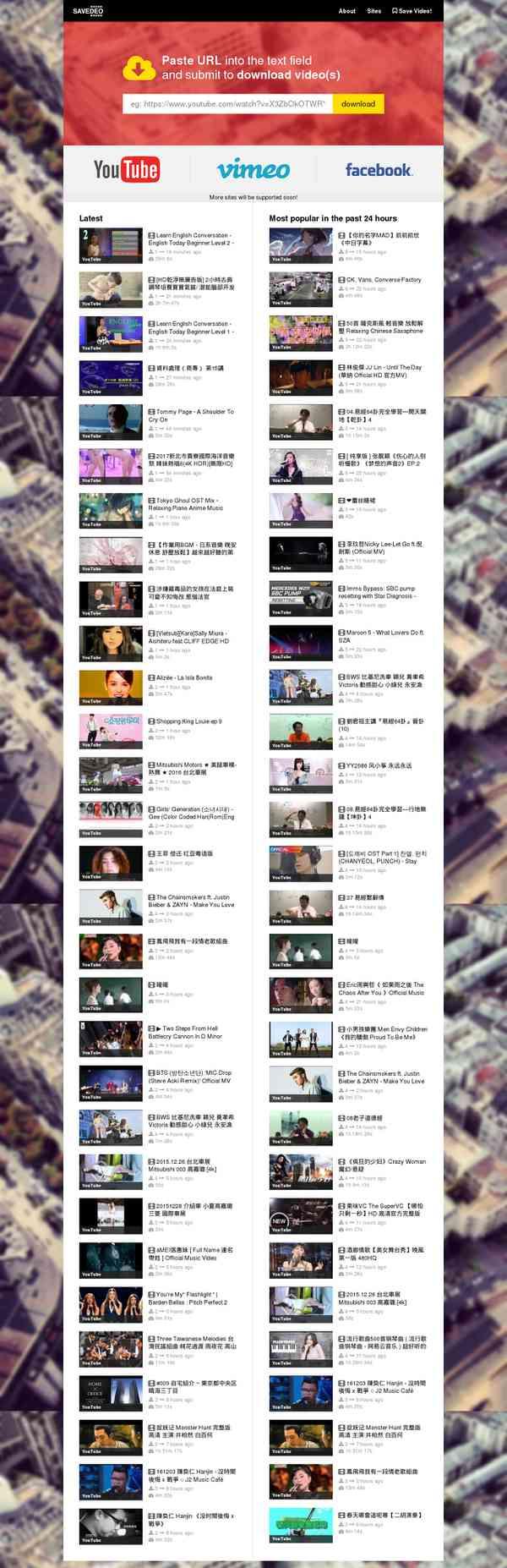 Savedeo The Easiest Way To Download Videos From Youtube Tumblr Dailymotion Vine Facebook Inst Herramientas Descargas Online