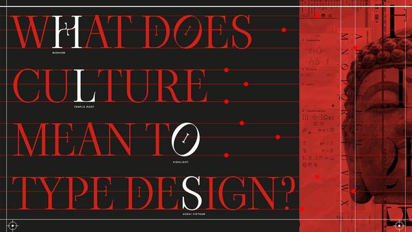 Viaoda Typeface (Libre)