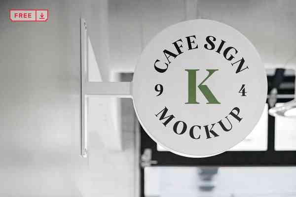 Cafe Sign Mockup