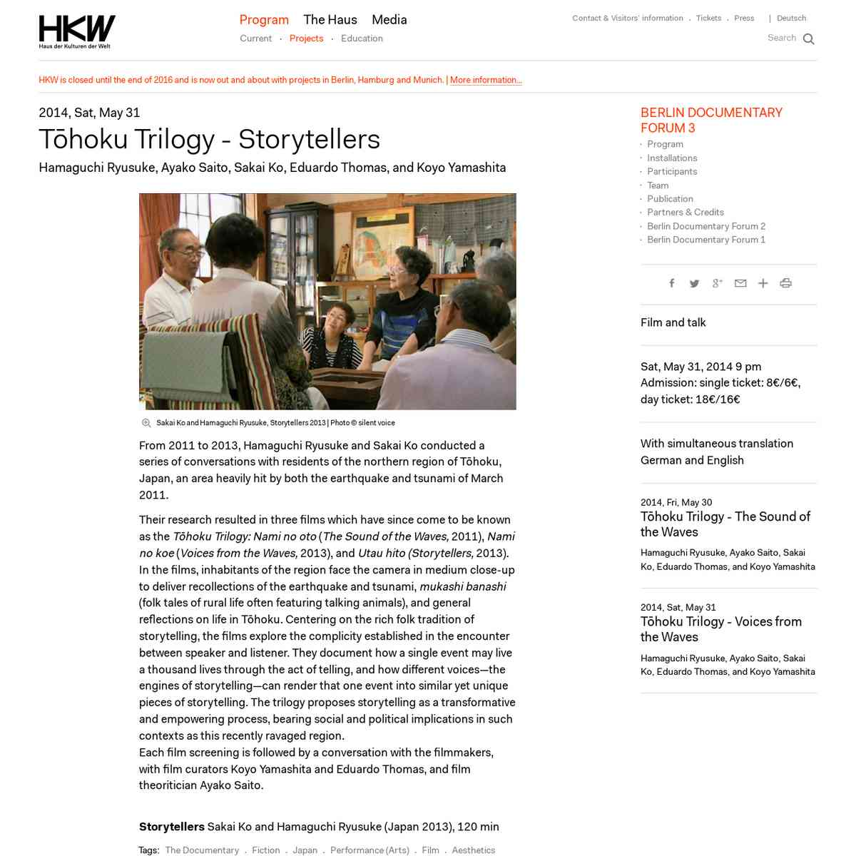 The Tōhoku Trilogy