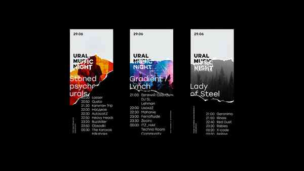 Brand New: New Logo and Identity for Ural Music Night by Voskhod