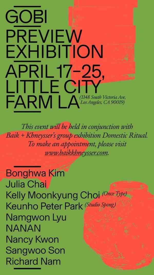 GOBI Preview Exhibition | Poster