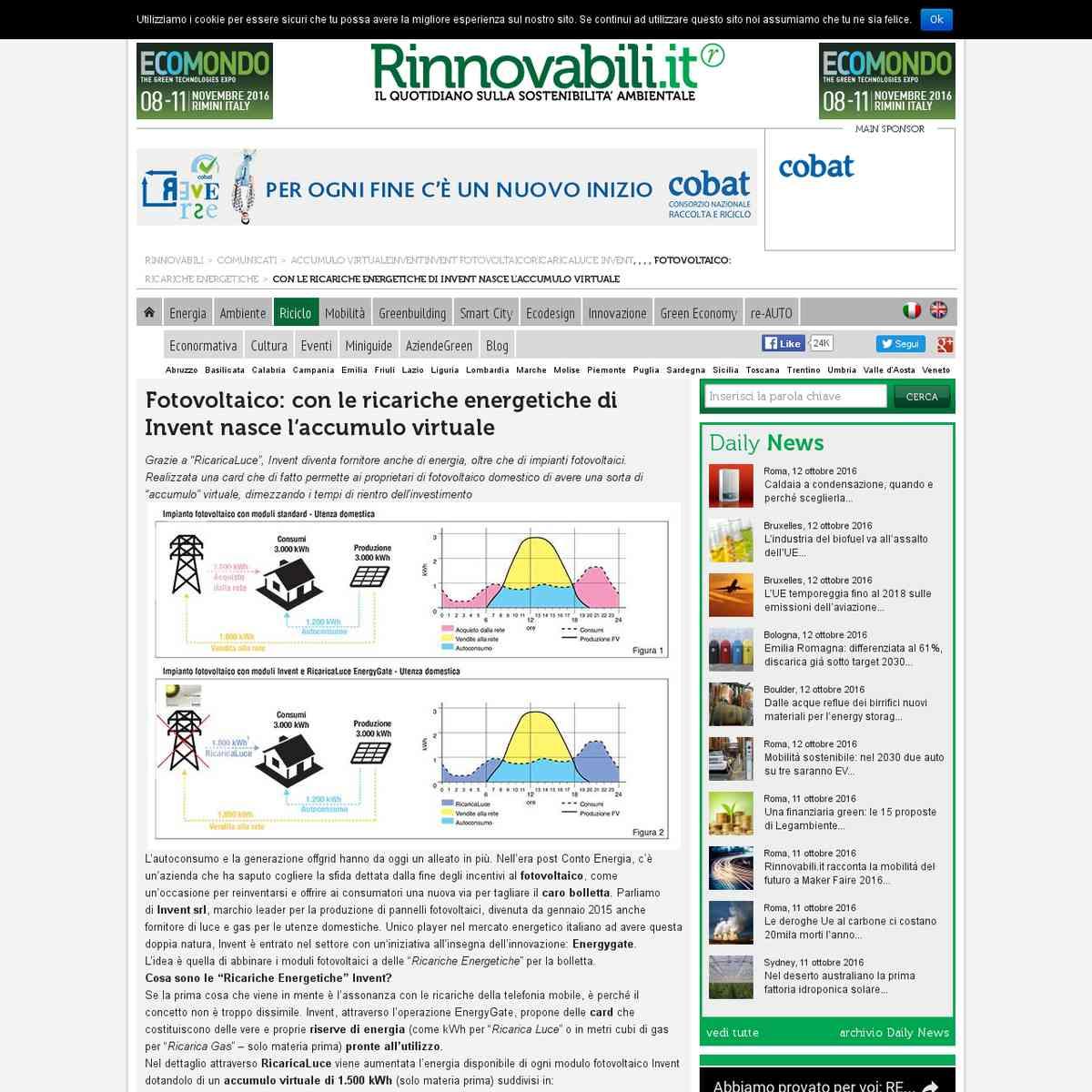 """Accumulo Virtuale, Cosa sono le """"Ricariche Energetiche"""" Invent?"""