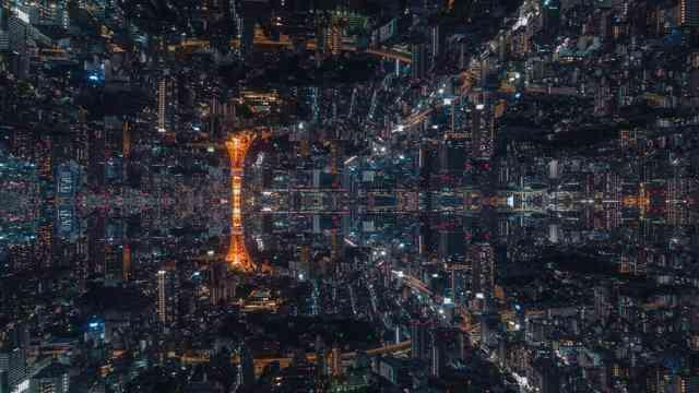 Mirrored TOKYO