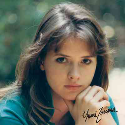 Yumi Zouma - The Brae by CASCINE on SoundCloud - Hear the world's sounds