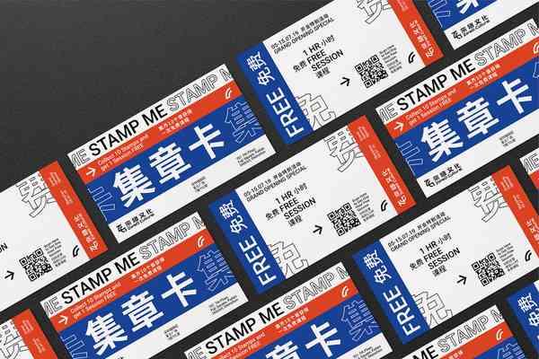 ZG   Tickets