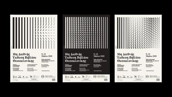 16th Thessaloniki Book Fair | Posters