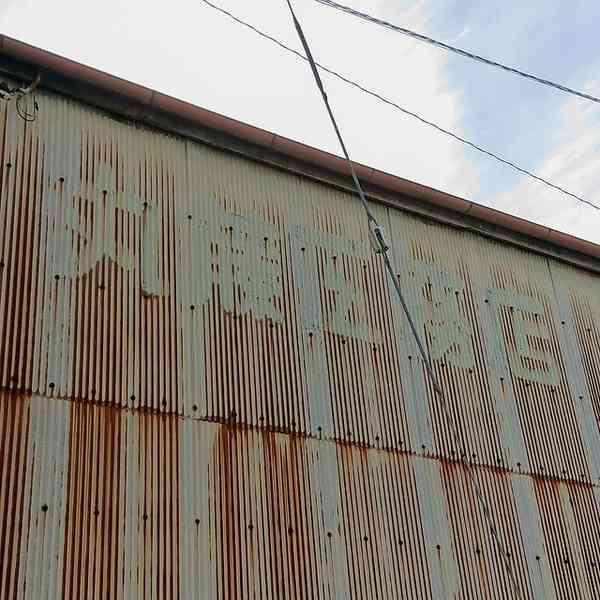 丸藤工務店 | Outdoor sign