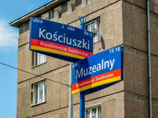 Wrocław | Ulica [Ta]d[e]usza Kościuszki