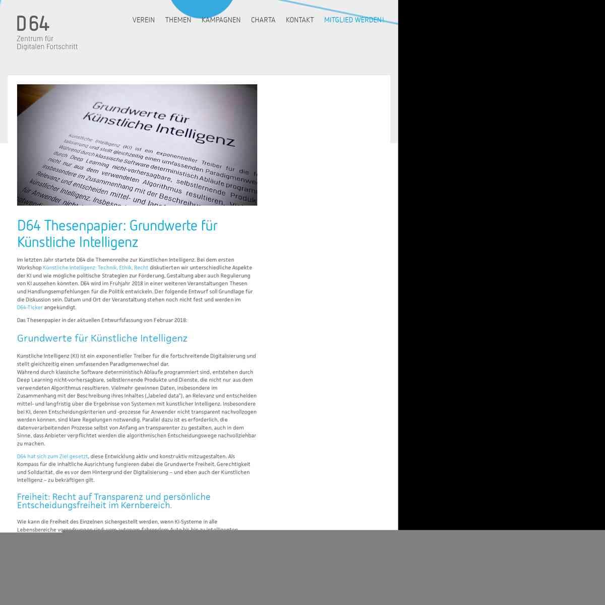 D64 Thesenpapier: Grundwerte für Künstliche Intelligenz | D64