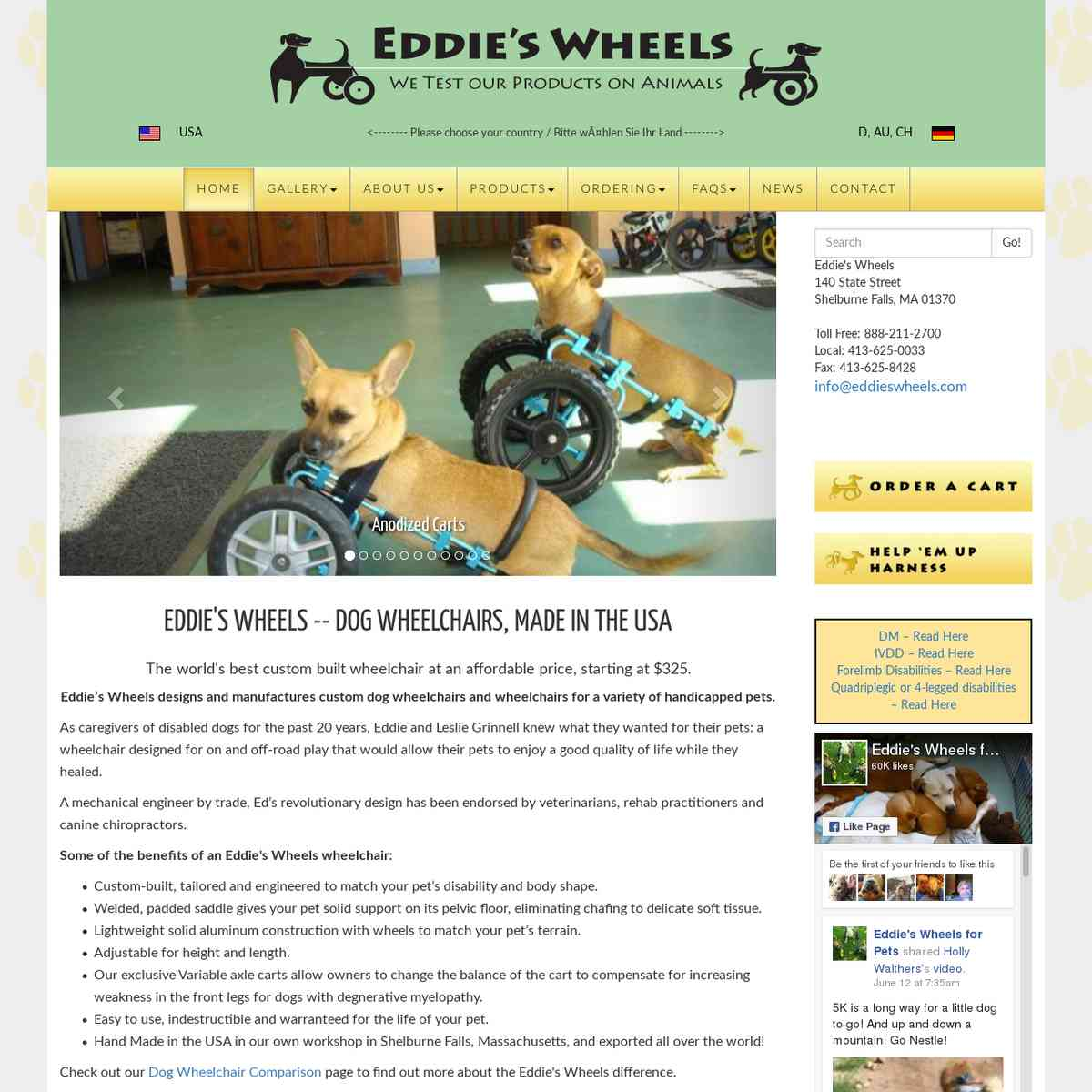 Eddie's Wheels (MA)