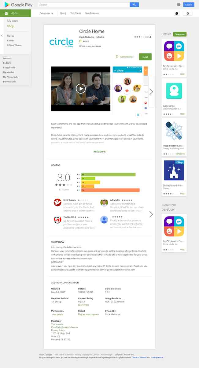 Circle Home for Android