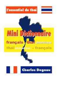Mini_Francais_CopyLeft