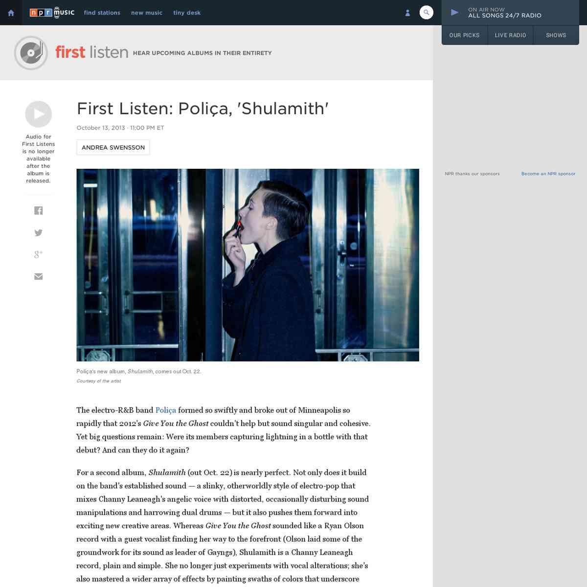First Listen: Poliça, 'Shulamith' : NPR