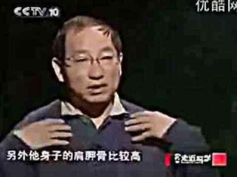 Humain Hybride vivant decouvert en Chine 2013 - YouTube