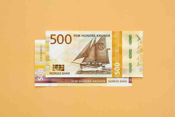 Norwegian banknotes   500