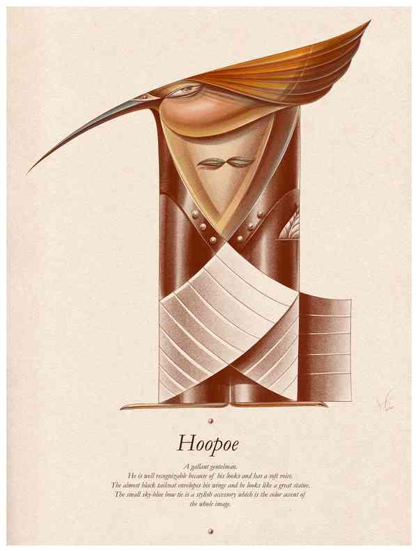 THE ELEGANT FOREST | Hoopoe