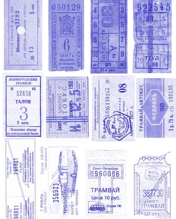 Calendar for the Museum of Urban Transport in St. Petersburg   Tickets