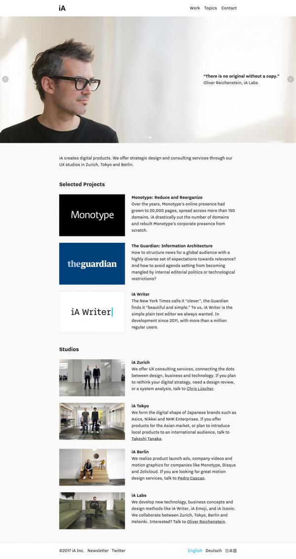 iA – Digital Product Studios (2017)
