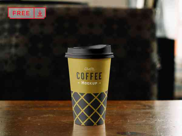 Paper Coffee Cup PSD Mockup