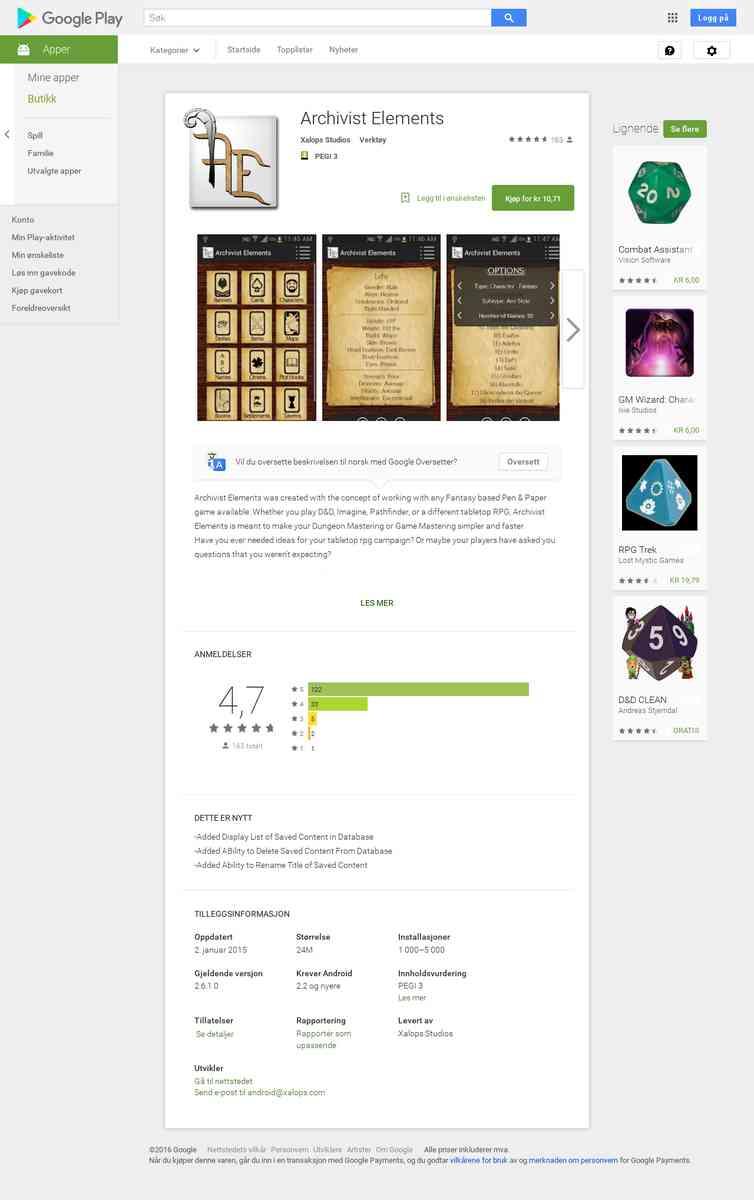 Archivist Elements $$$