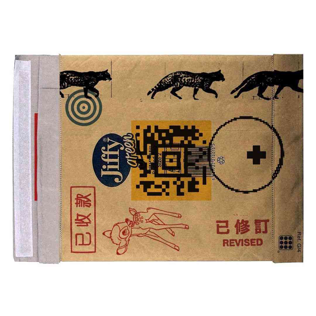 Jiffy envelope