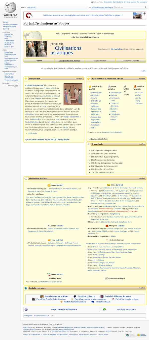 Portail:Civilisations asiatiques — Wikipédia