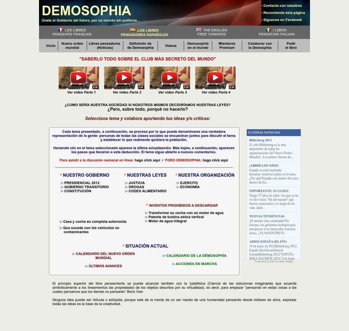 DEMOSOPHY - FREE THINKERS | DEMOSOPHIE - LIBRES PENSEURS | DEMOSOPHIA - LIBRES PENSADORES