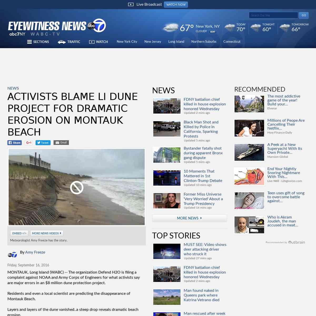 ACTIVISTS BLAME LI DUNE PROJECT FOR DRAMATIC EROSION ON MONTAUK BEACH