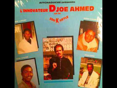 Djoe Ahmed - Amek Amek (Algeria, 1980s)