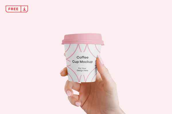 Free Small Coffee Cup Mockup