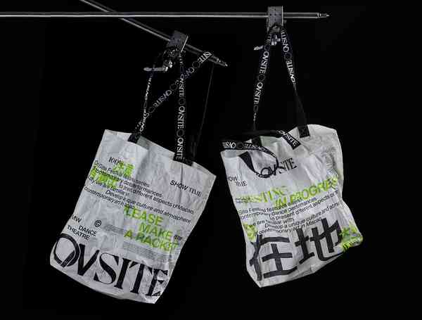 ON-SITE FESTIVAL | Bags