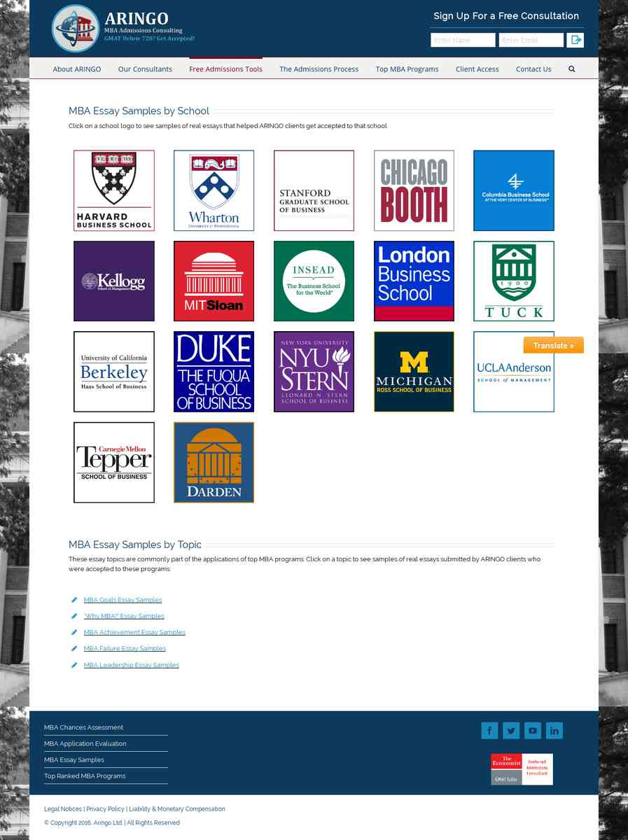 MBA Essay Examples by Ivy League School
