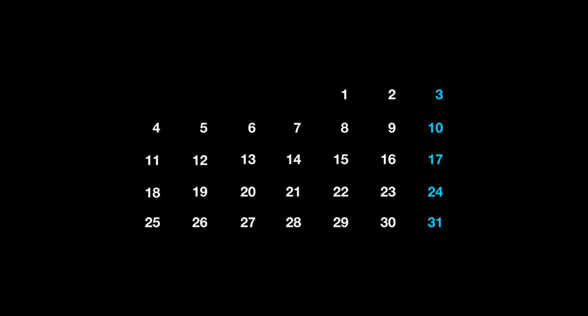 A brief history of calendar design – UX Collective