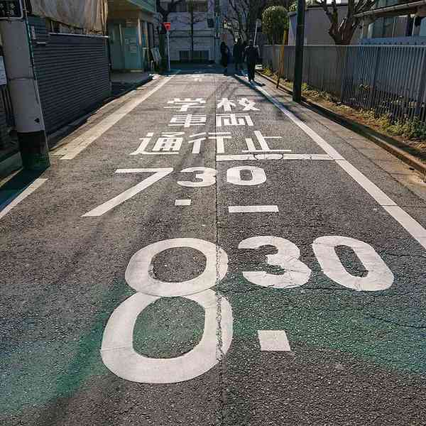 Road marking | Time