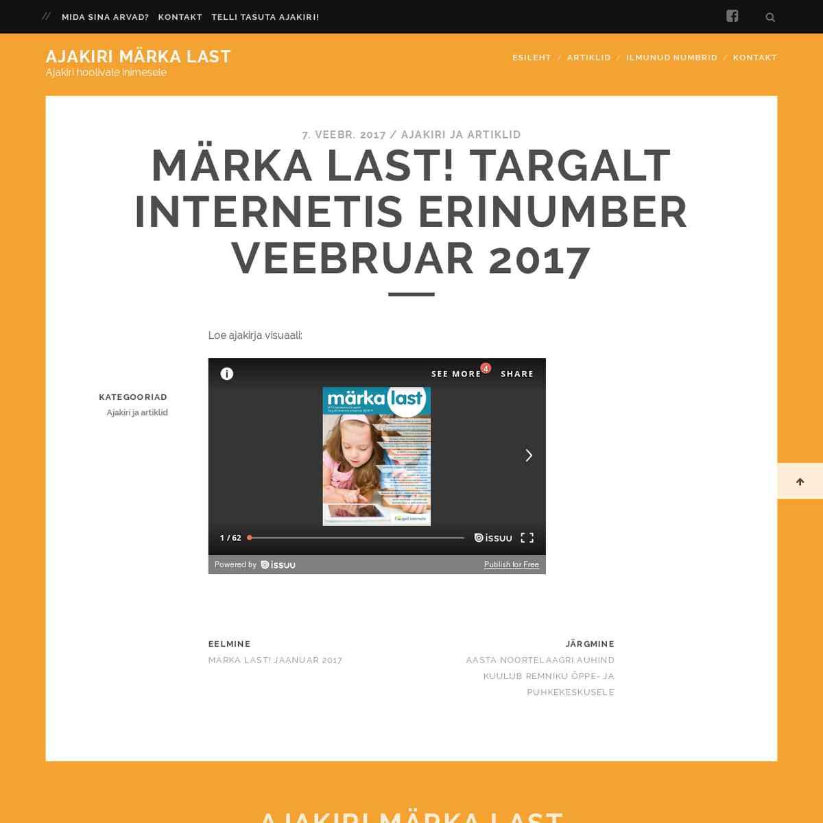 Märka last! Targalt internetis erinumber veebruar 2017 – Ajakiri Märka Last