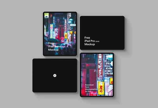 Free iPad Pro 2018