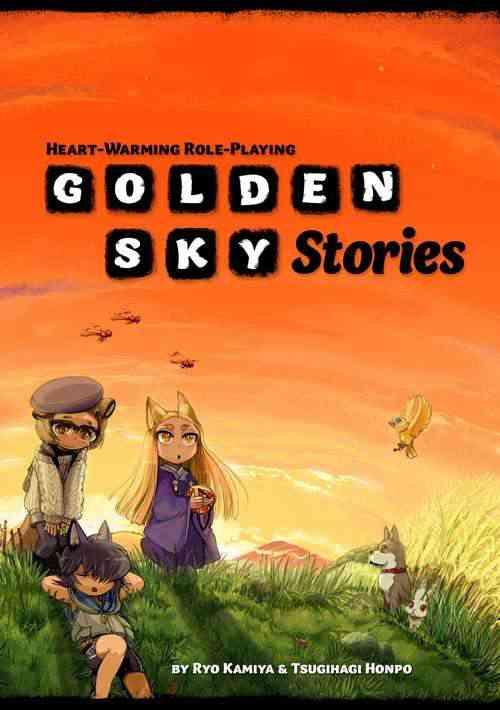 Game - Golden Sky (non violent, $$$)
