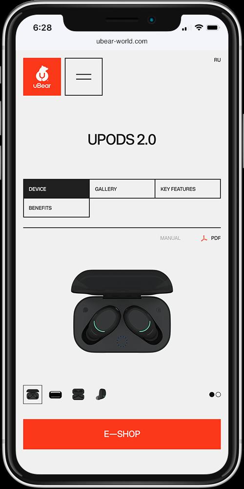uBear | Product page