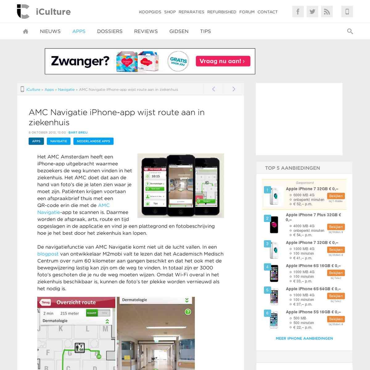 AMC Navigatie iPhone-app wijst route aan in ziekenhuis
