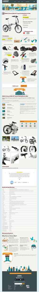 "FRISCO Citizen E-Bike 20"" 7-speed Folding Electric Bike"