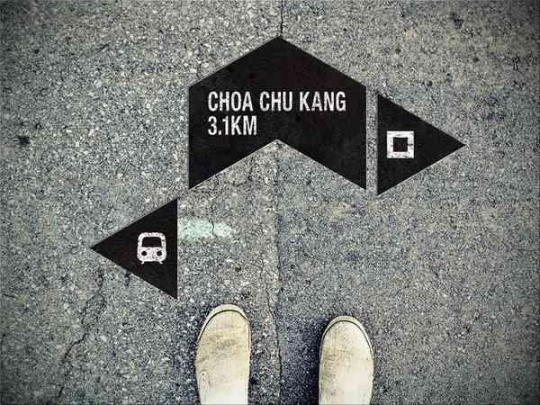 Singapore Rail Corridor | Road marking