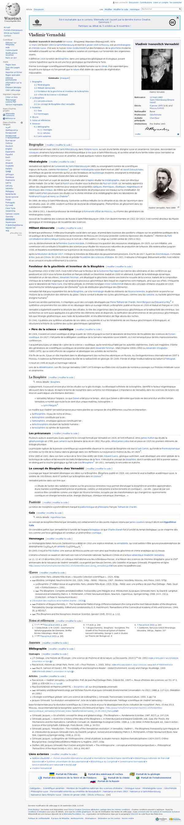Vladimir Vernadski - Wikipédia