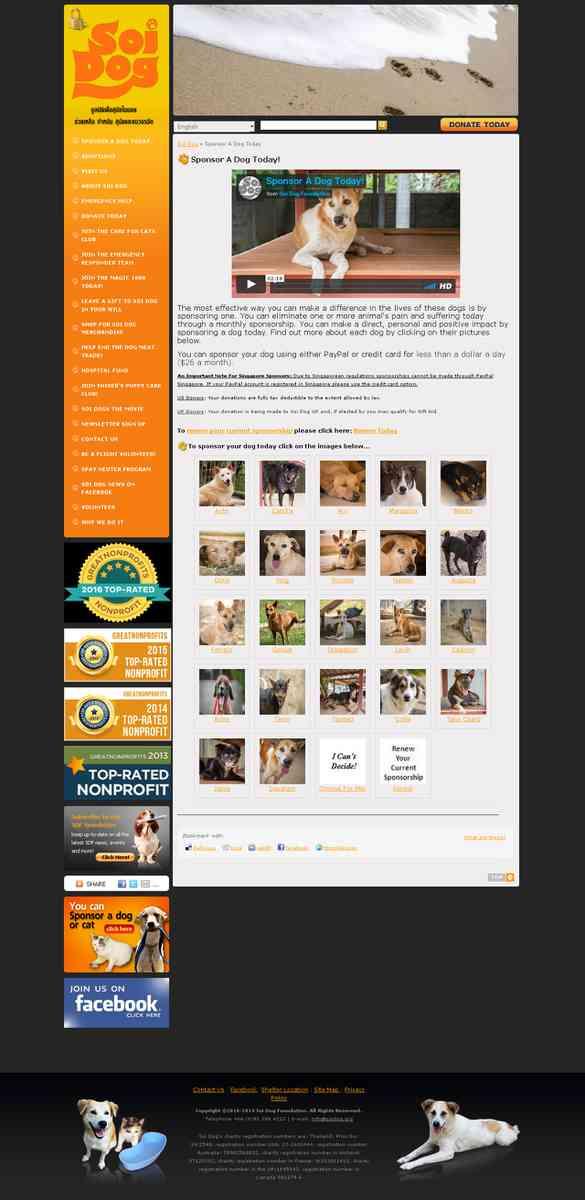Soi Dog Foundation (THAI)