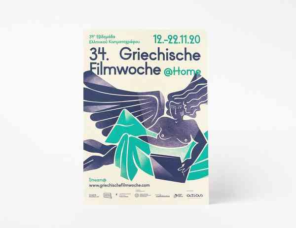 34 Greek Film Week Munich | Poster