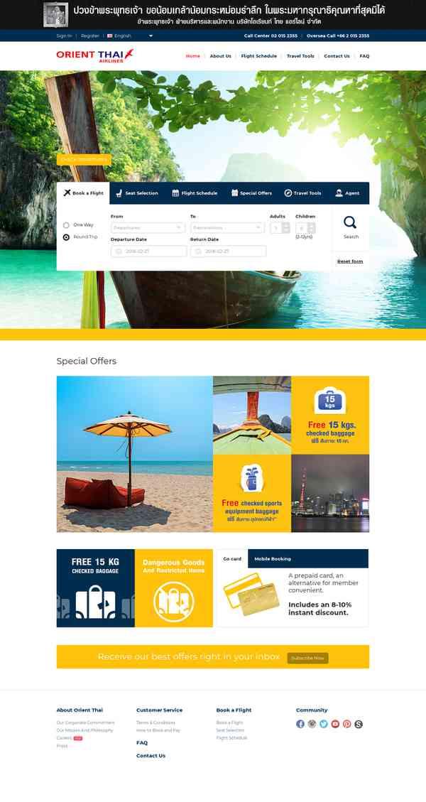 flyorientthai.com