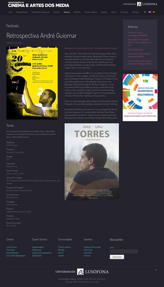 Retrospectiva André Guiomar | Universidade Lusófona