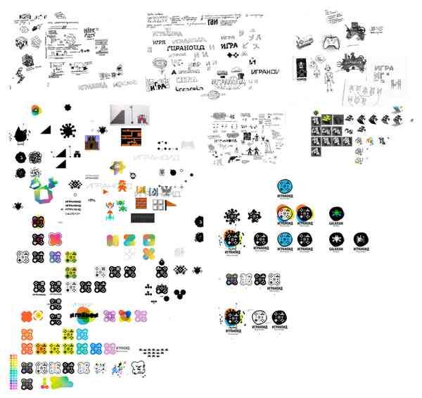 Процесс создания лого Играноида