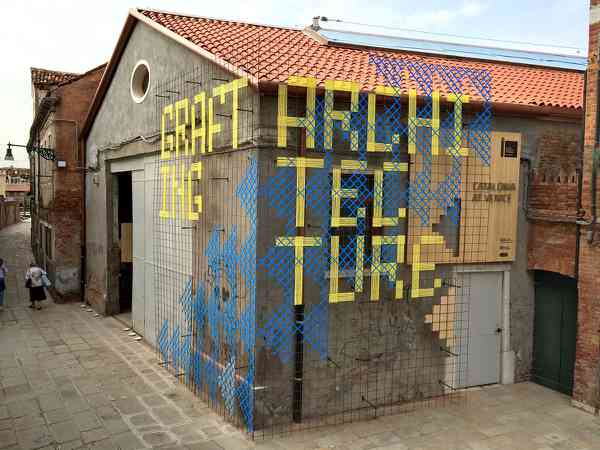Grafting Architecture | Facade